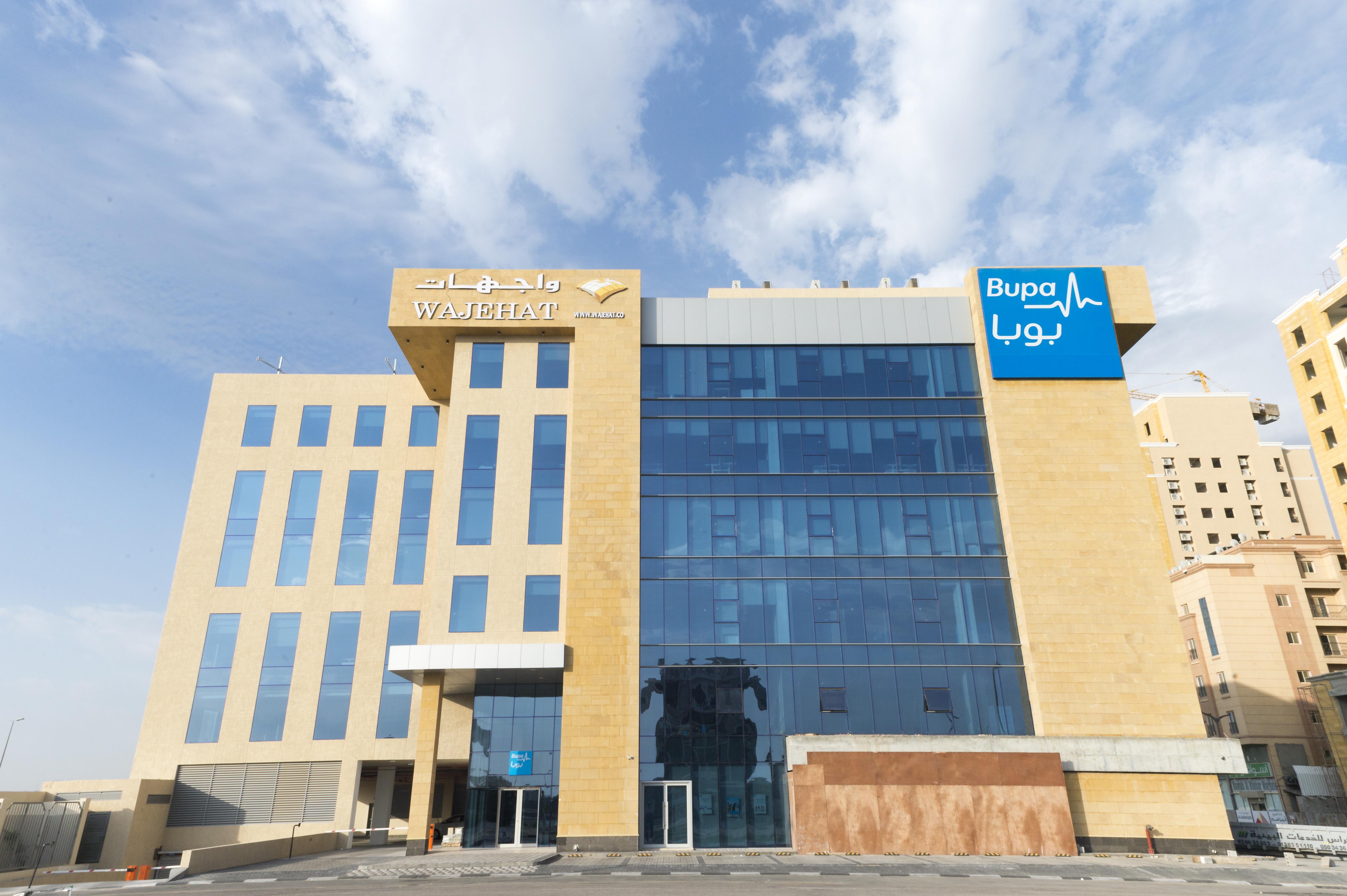 khalijiyah-business-bld-2